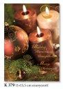 Karácsonyi üdvözlőlap - 110x155 mm - oldalra nyitható - aranyozott díszítéssel Kívül magyar és angolnyelvű köszöntőszöveggel