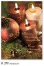 Karácsonyi képeslap - 110x155 mm - oldalra hajtható - aranyozott - kívül magyarés angolnyelvű köszöntő - belül üres