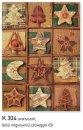 Karácsonyi képeslap - 110x155 mm - oldalra hajtható - aranyozott - belül magyar-angol-német-francia nyelvű szöveg
