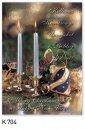 Karácsonyi képeslap - 155x110 mm - felfelé hajtható - kívül magyar-angol nyelvű köszöntő - belül üres