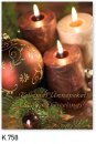 Karácsonyi képeslap - 110x155 mm - oldalra hajtható - kívül magyar-angol nyelvű köszöntő - belül üres