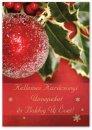Karácsonyi képeslap - 110x155 mm - oldalra hajtható - kívül magyar köszöntő - belül üres