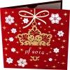 Karácsonyi képeslap - 135x135 mm - oldalra nyitható -piros matt karton prégelt arany és ezüst mintával, évszámmal -kihúzható kivágott karácsonyfadísszal - beige színű betétlappal