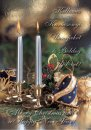 Karácsonyi képeslap - 105x145 mm